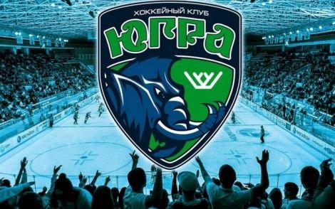 «Югра» выступит в сезоне 2015-2016 Континентальной хоккейной лиги